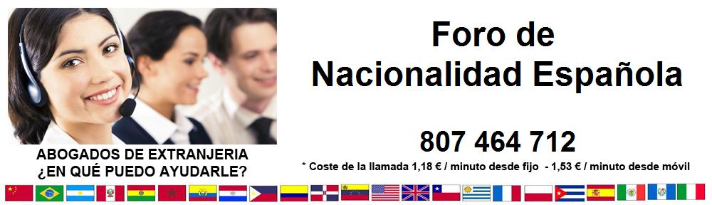 Nacionalidad Española